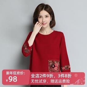 中老年女装中年妈妈装40-60岁毛衣