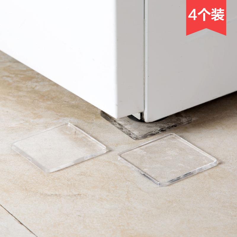 通用lg滚筒洗衣机防滑垫子防震固定底座橡胶减震隔静消音防水脚垫