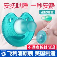 飞利浦新安怡soothie安抚奶嘴新生儿婴儿宝宝超软安睡防胀气母乳
