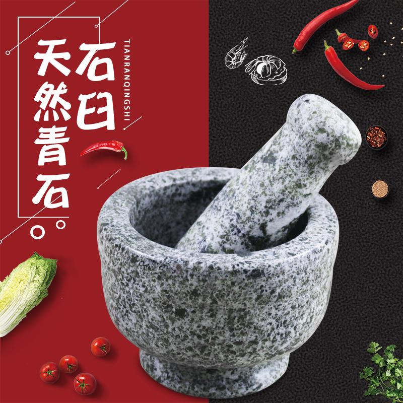 搗蒜器天然石臼研磨器石頭搗藥罐蒜臼子剝蒜器廚用小工具壓蒜器