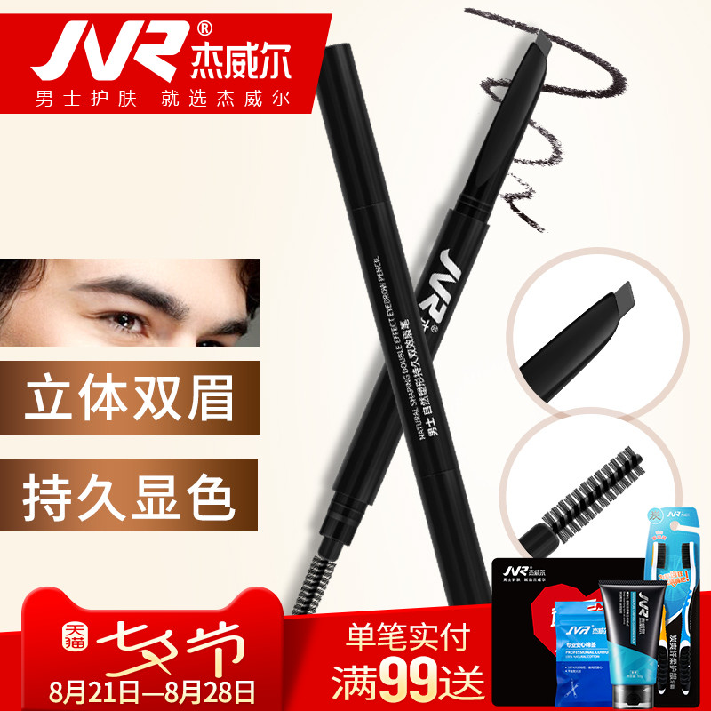 Выдающийся уилл мужской бровь карандаш для бровей геометрическом пот двойной цвет не цветущий слово бровь естественный черный новичок