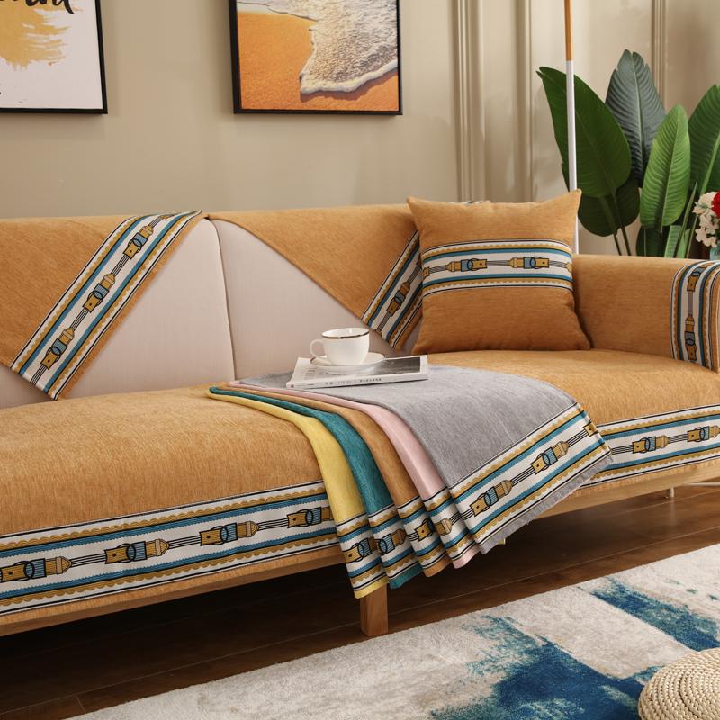 简约现代北欧沙发垫四季通用实木防滑坐垫全包万能套罩巾组合全盖(用10元券)