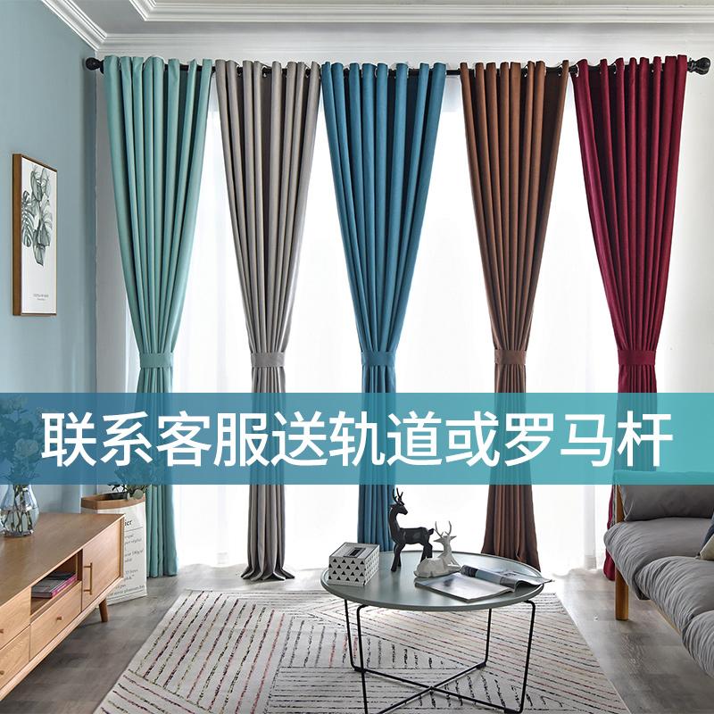 北欧简约卧室客厅隔热遮阳布全纱帘