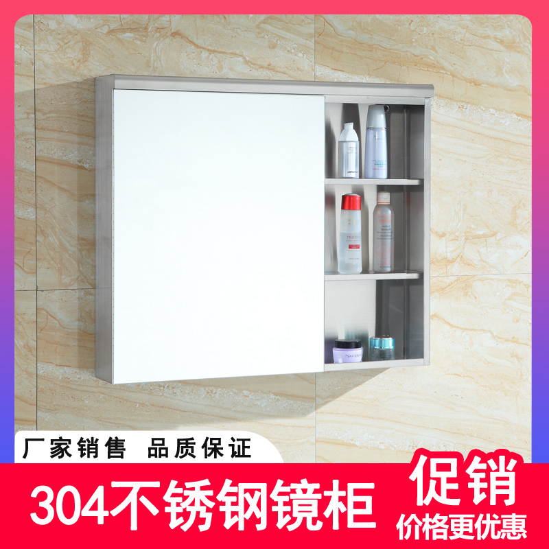 Шкафы с зеркалом в ванную комнату Артикул 551017528393