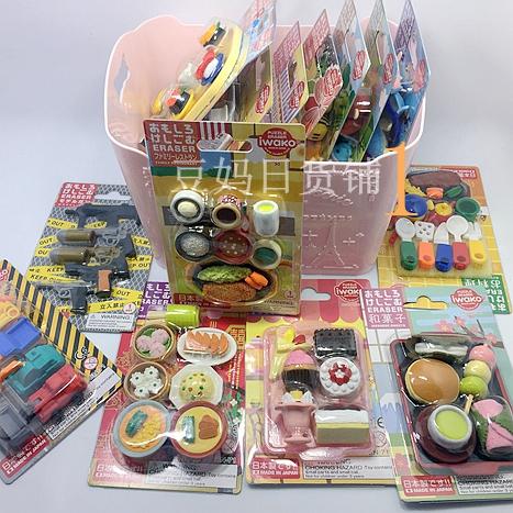 粉色甜品2件包邮日本原装进口岩泽iwako立体卡通橡皮擦儿童节礼物
