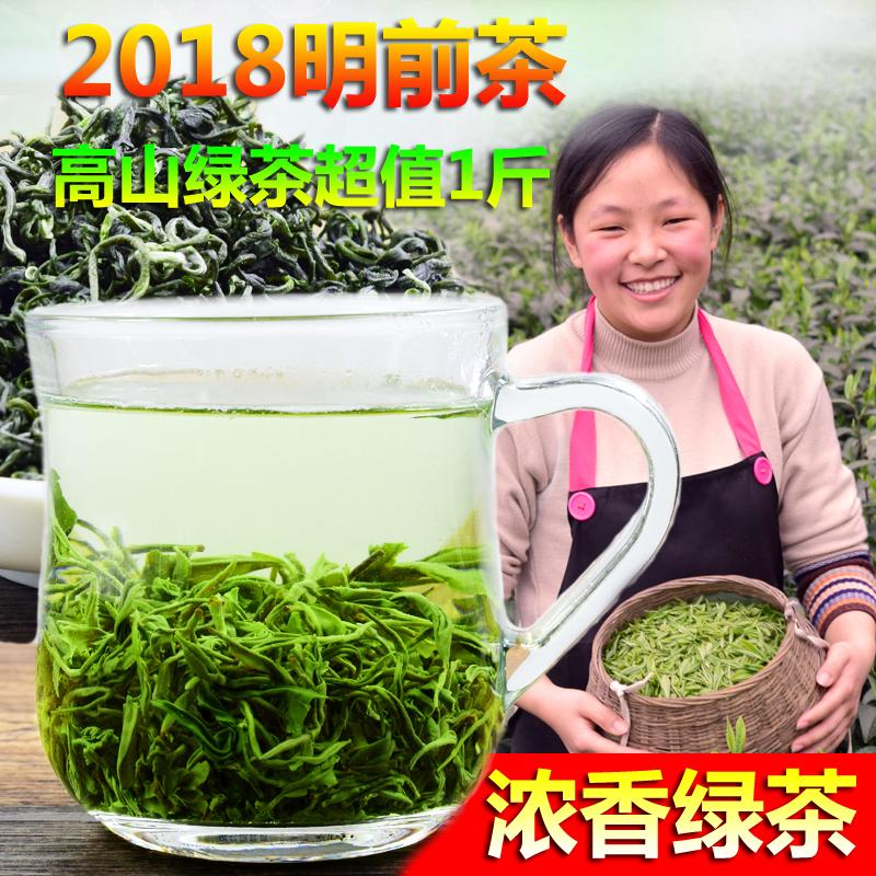 Зеленый чай 2018 новый год чай масса весна чай альпийский облака аромат тип специальная марка провинция сычуань волосы пик следующий назад чай 500g