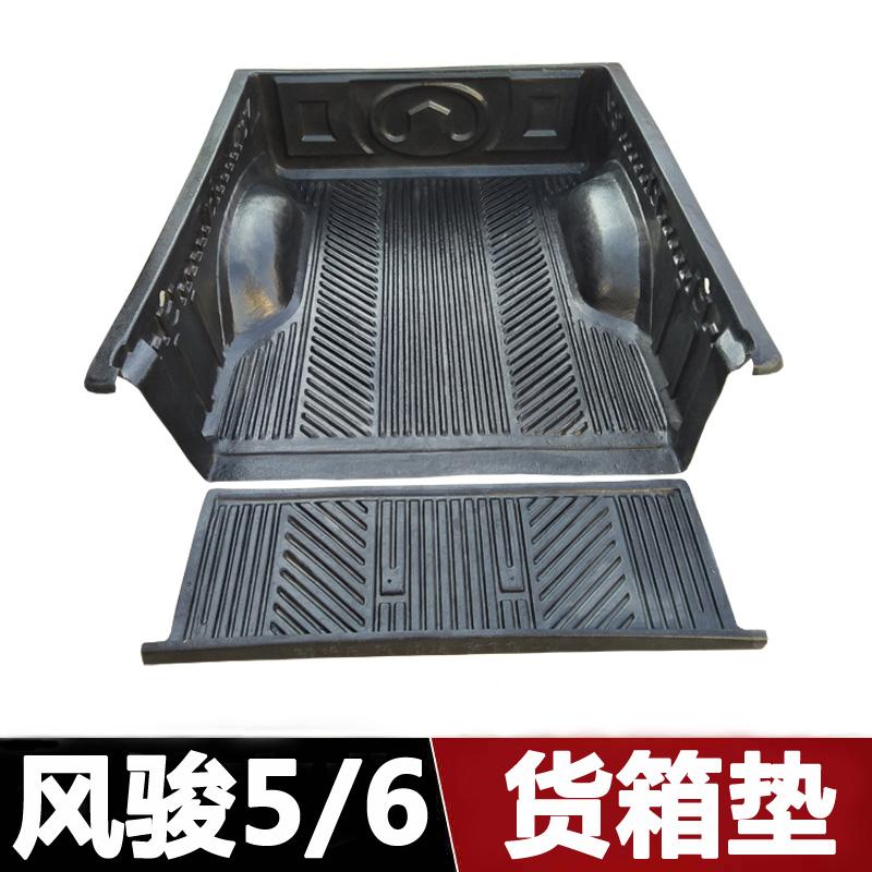 Great Wall пикап ветер 5 Европа версия Fengjun 6 грузовой ящик сокровище грузовой ящик площадку грузовой ящик защитная накладка пикап аксессуары обновленная