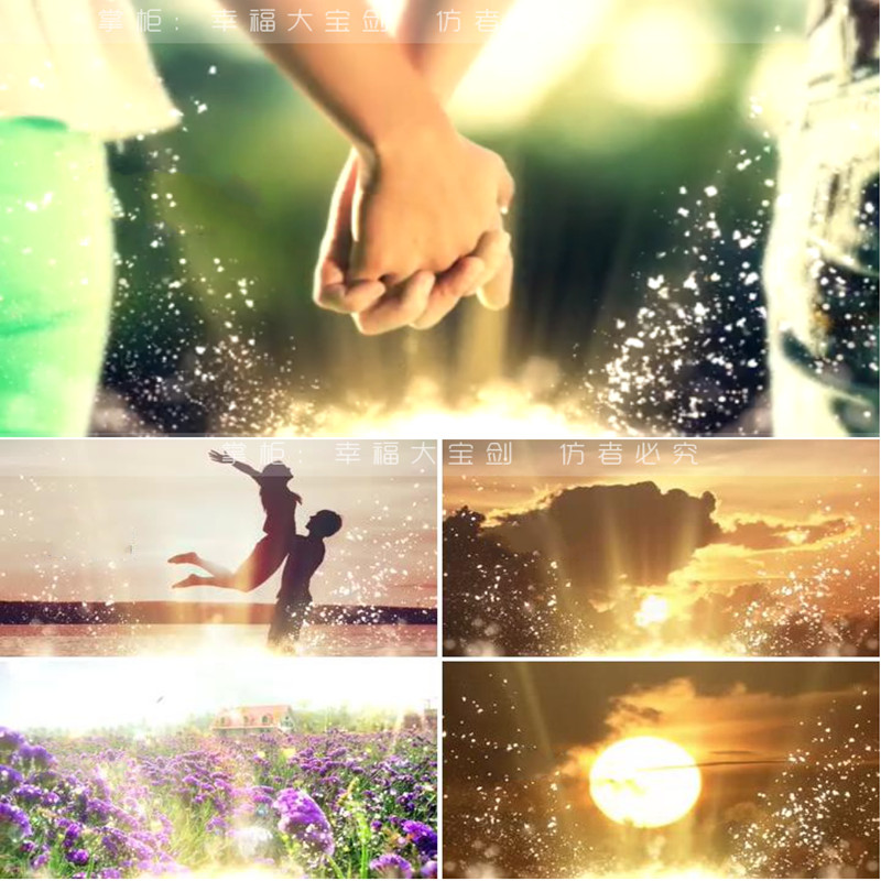 Sunshine always rises after rain and rain sunshine love happiness LED large screen party stage background video material