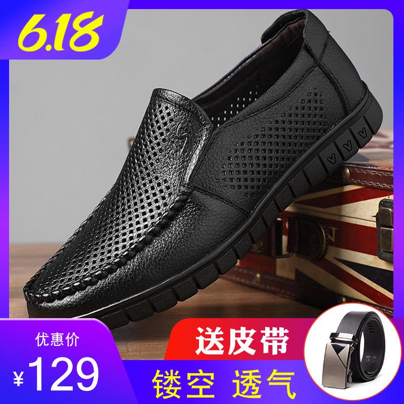 お父さんの靴の40中年の50歳の60の中高年の春季の中で老人の靴のおじいさんの柔らかい底の綿の靴の本革の靴