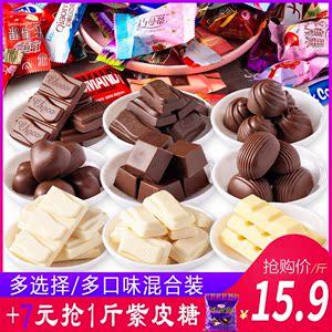 领1元券购买1000g混合口味排块休闲喜糖巧克力
