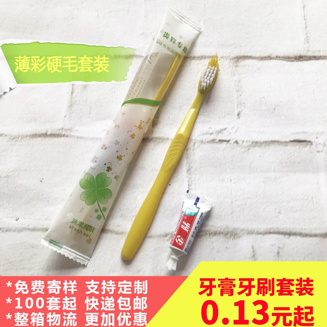 Набор зубной пасты и щетки Артикул 571916460801