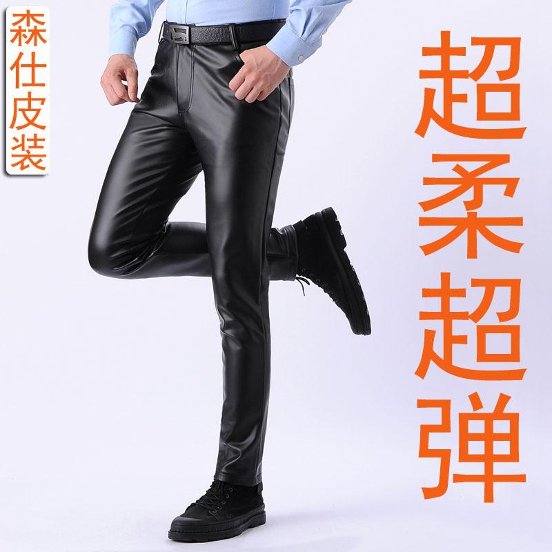 Кожаные брюки Артикул 600942481101