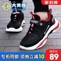夏季新款男女童袜子鞋儿童运动鞋透气网面夏款鞋2019童鞋abckids