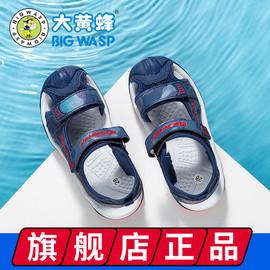 大黄蜂男童儿童鞋子夏季男孩沙滩鞋2020新款潮软底中大童包头凉鞋