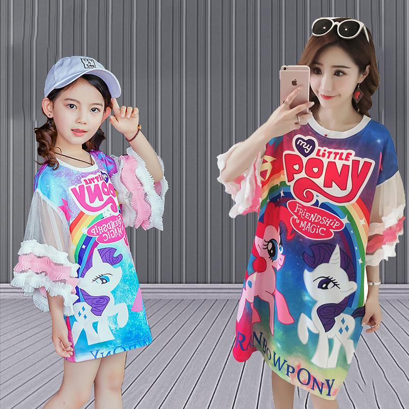 小马宝莉t恤宽松夏季亲子装母女装女童连衣裙洋气长款女大童儿童