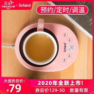 德国Schand保温杯垫恒温暖暖杯55度电加热底座热牛奶神器预约工作