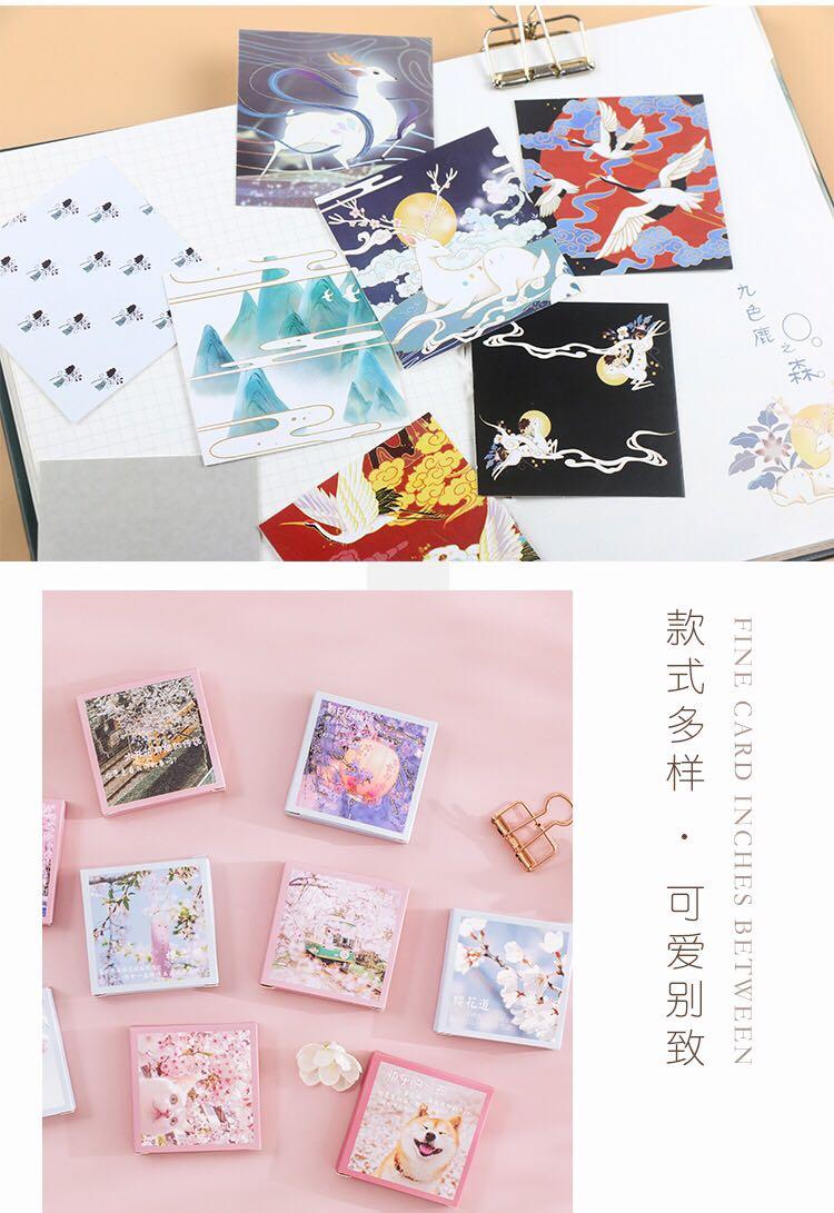大拇指文创扶柚LOMO卡典藏礼盒礼物卡留言卡墙面装饰少女复古文艺