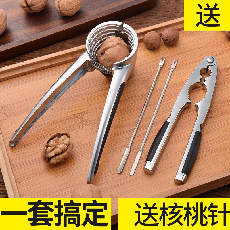 Щипцы для колки орехов Артикул 534394011811