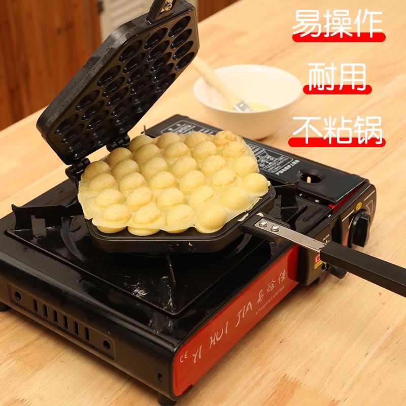 家用鸡蛋仔机模具商用QQ蛋仔烤盘机商用燃气电热蛋仔饼干蛋糕机器