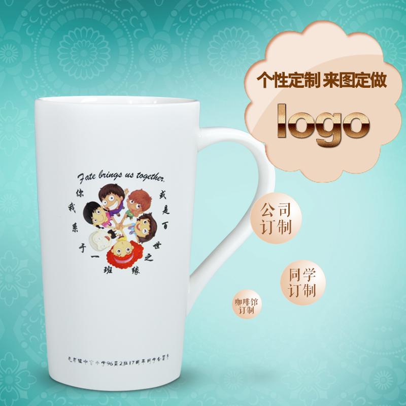 寶發陶瓷杯子磨砂馬克杯簡約數字陶瓷水杯帶蓋帶勺定製logo