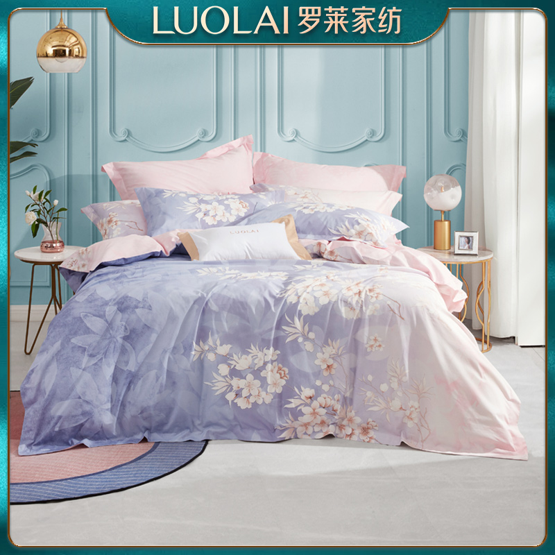Luolai home textile bed four-piece set of 40 cotton quilt cover 1.8 meters double bed single autumn and winter quilt 4-piece set
