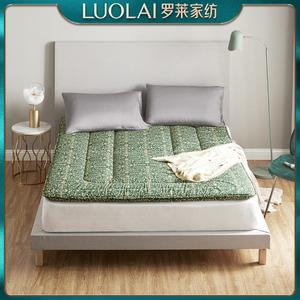 罗莱家纺榻榻米1.5 m家用床垫子