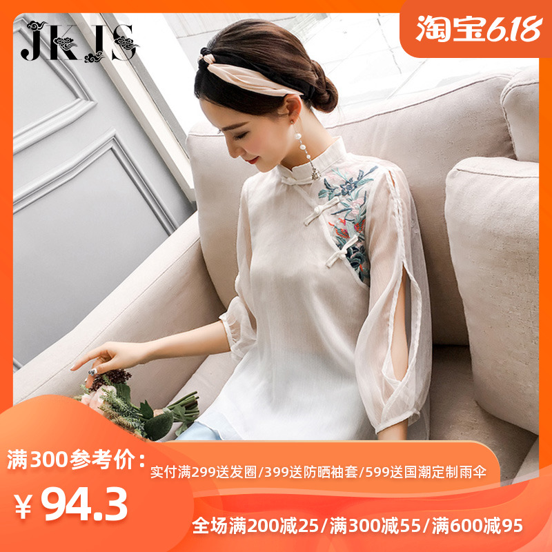 Hanfu female summer modern Chinese style retro Han elements women improved the Tang suit of the Republic of China retro