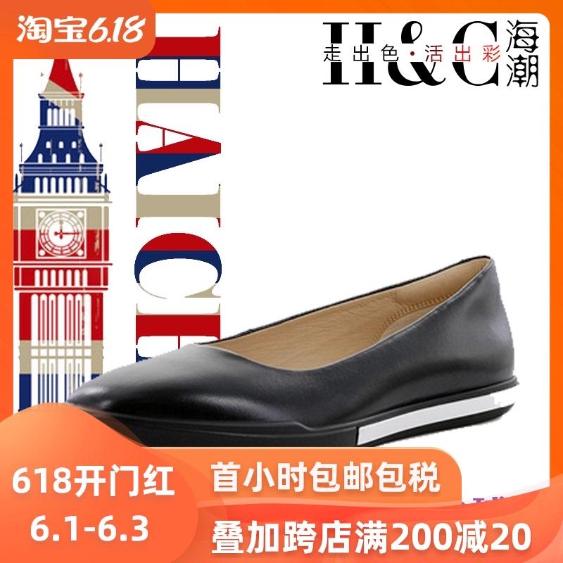 ECCO爱步女鞋春季百搭舒适户外休闲芭蕾舞平底鞋208843正品代购