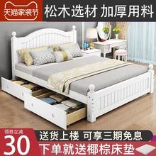 木製ベッド現代のミニマリストの1.8メートル1.5 Miouスタイルのダブルマスターベッドルームの家具の王女のベッド1.2メートルシングルベッド
