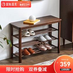 原始原素全实木换鞋凳北欧橡木黑胡桃色多层鞋架简约门厅柜B3095