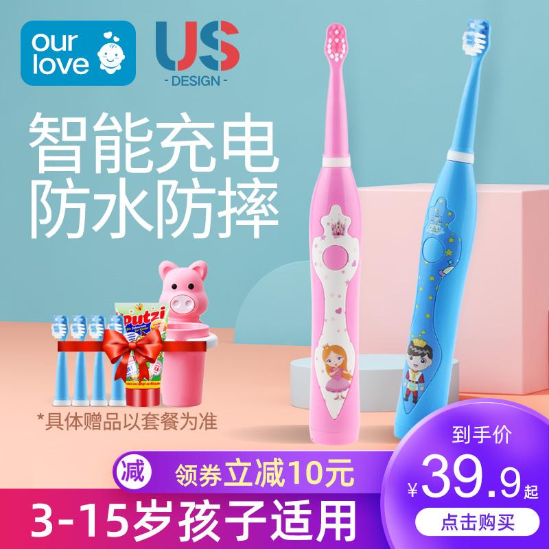 儿童电动牙刷充电式3-4-6-10-12岁以上宝宝小孩软毛自动声波神器