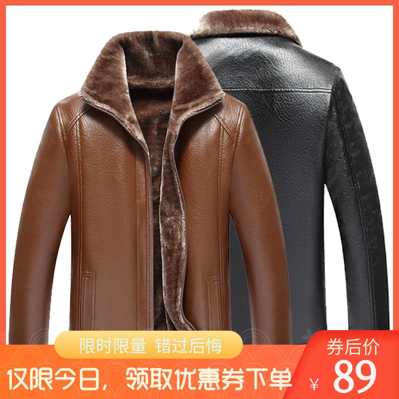 秋冬季中老年皮衣皮毛一体男士皮夹克大码宽松爸爸装加绒加厚外套
