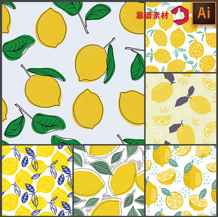 Дизайн и конструирование одежды Артикул 615447517219