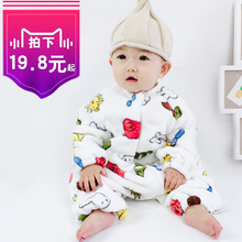Baby Thickened Flannel Sleeping Bag