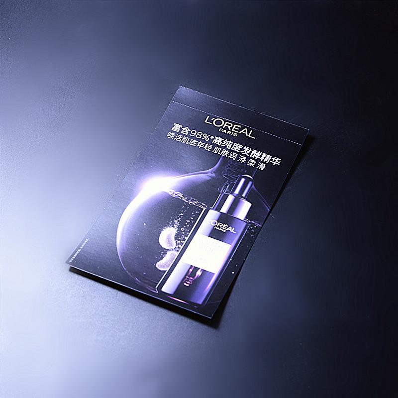5天发买10送1!欧莱雅青春密码酵素精华肌底液1ml小黑瓶片装小样