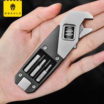 迷你多功能小刃钳子螺丝刃户外装备野外求生应急扳手工具组合套装