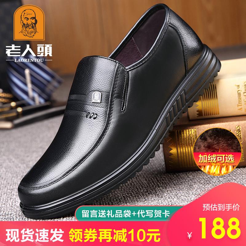 Мужская обувь Артикул 588937434643
