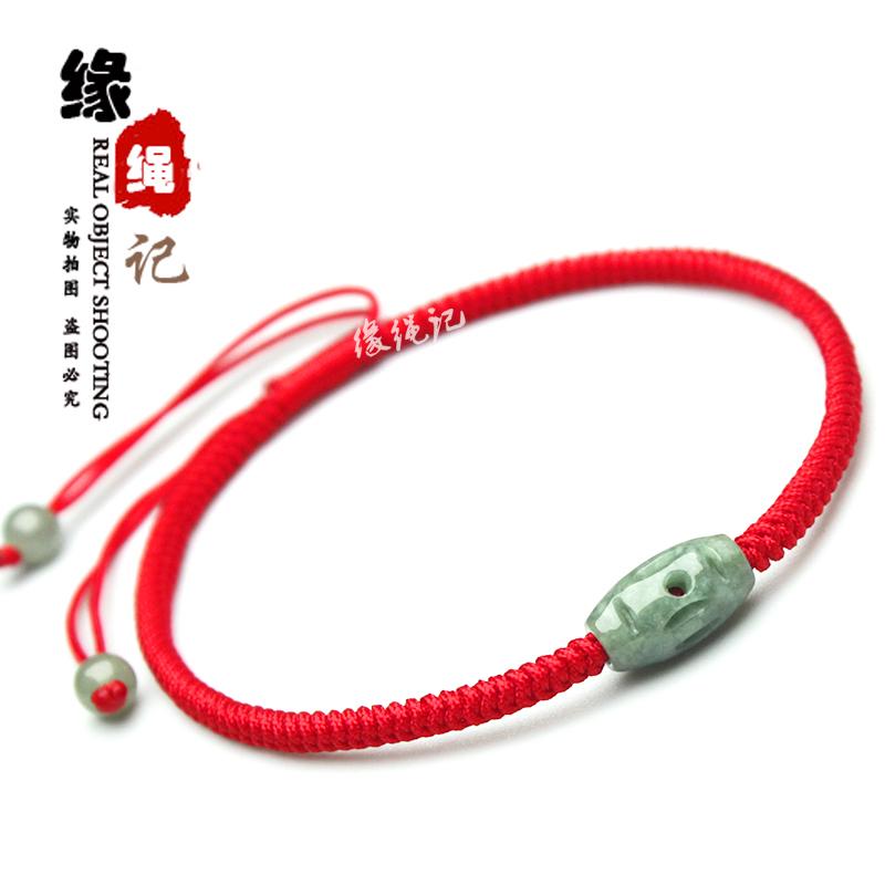 玉珠男士红绳脚链翡翠路路通男女款手工编织红脚绳送男友礼物