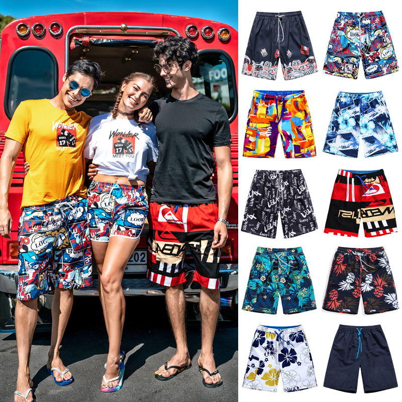 Summer beach pants mens casual sports pants loose summer big size couple quick drying big underpants short men