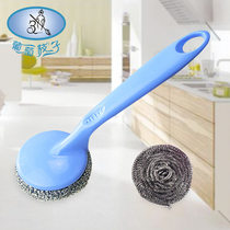 Washing pot brush kitchen with brush cleaning ball stainless steel ball brush decontamination without oil belt handle long handle brush
