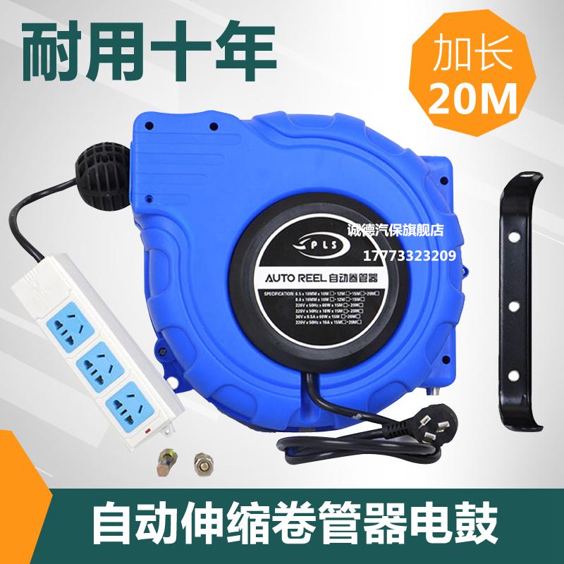 Автоматическая протяжение восстанавливать объем трубка электро линия вокруг трубка электро барабан строка вставить 2 3 ядро 2*1.5 3*2.5 15 20 метр