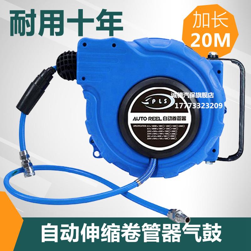 Автоматическая протяжение объем трубка устройство восстанавливать кожзаменитель клип пряжа трубка пневматический инструмент 12*8MM трахея газ взрыв трубка автомобиль косметология