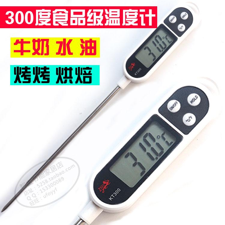 Mail нержавеющая сталь исследовать игла электронный термометр домой температура инструмент еда вода крем температура выпекать Выпекать кипение сахар 300 степень
