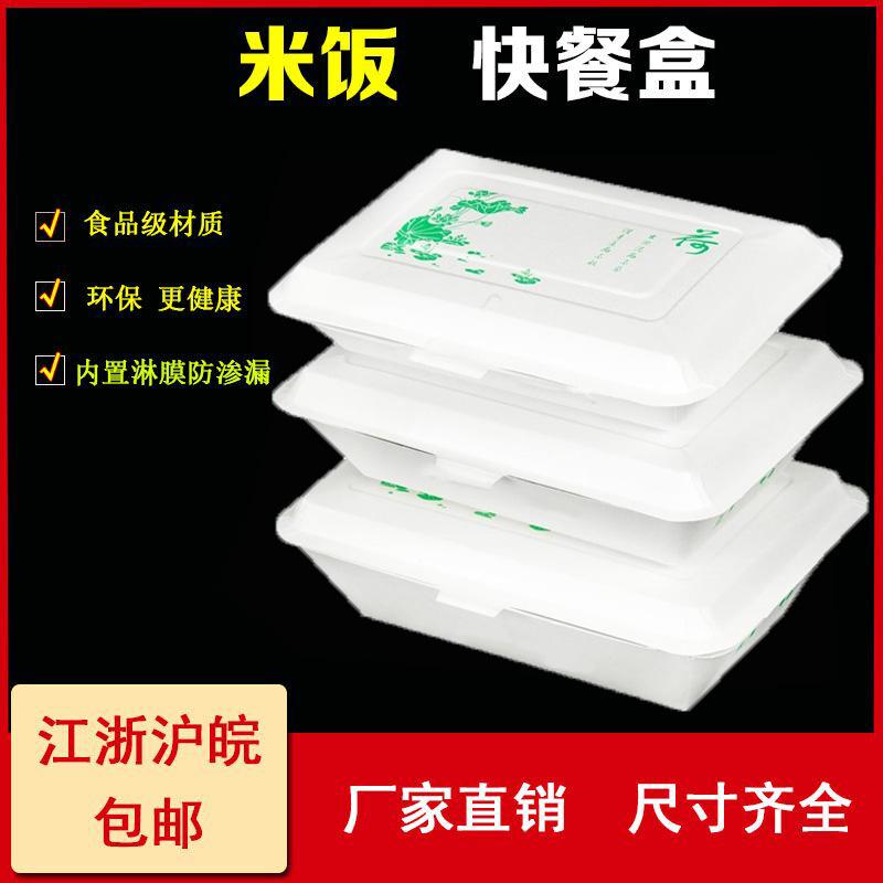 加厚一次性纸盒 环保餐盒 米饭打包纸质菜快餐盒 整箱900只包邮