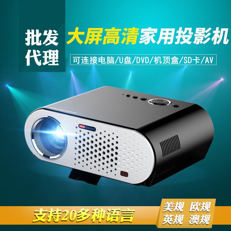 新款gp90up无线安卓wifi led投影仪10-16新券