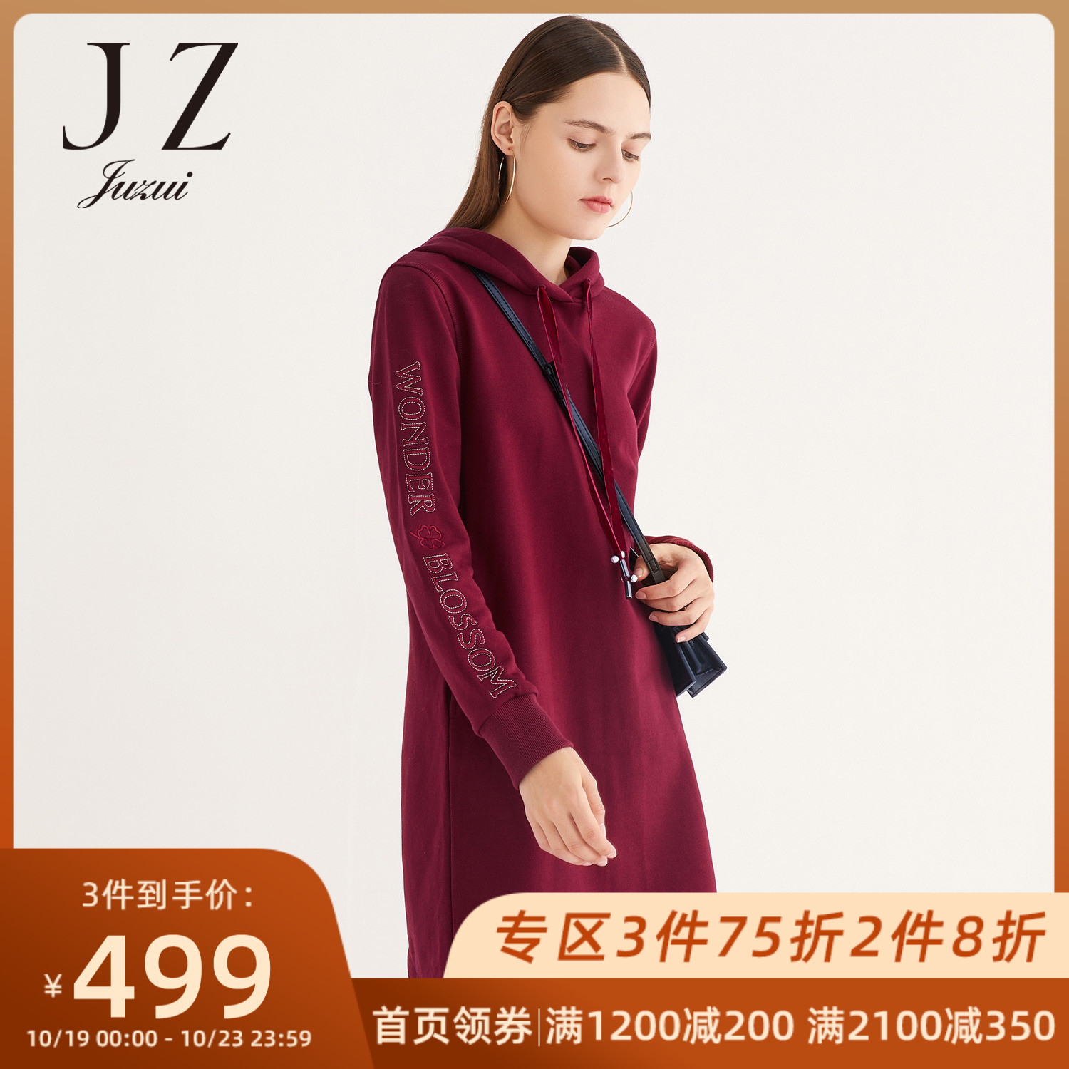 JUZUI/Jiu Zi official flagship store 2020 autumn new solid color hooded drawstring letters mid-length dress