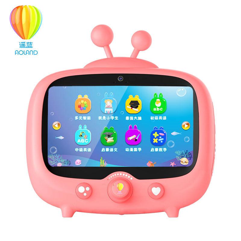 遥蓝V11早教机 9英寸触摸屏卡拉ok视频儿童学习机蓝牙益智故事机