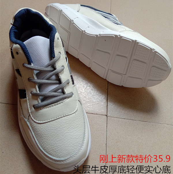 19 antiskid Leather Mens toe cap leather breathable small white shoes thick bottom light solid bottom sports leisure outdoor running