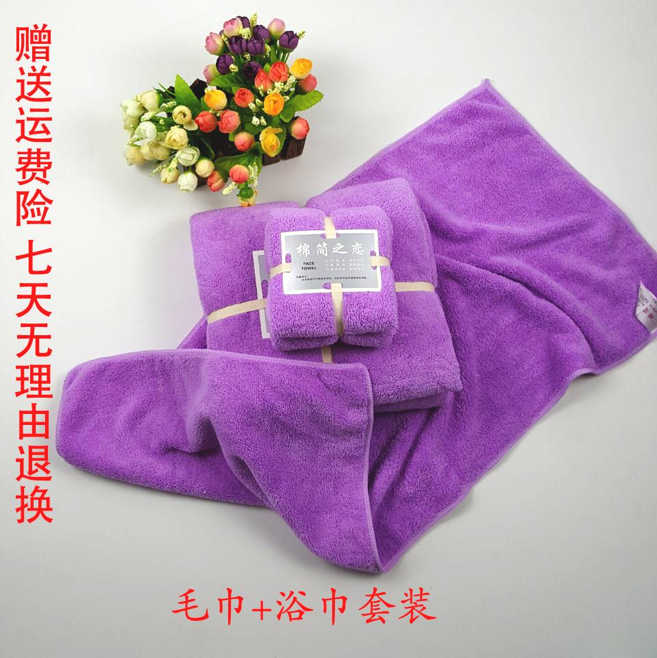 大浴巾日式成人儿童浴巾潮超强吸水绒柔软贴身不刺激毛巾浴巾套装