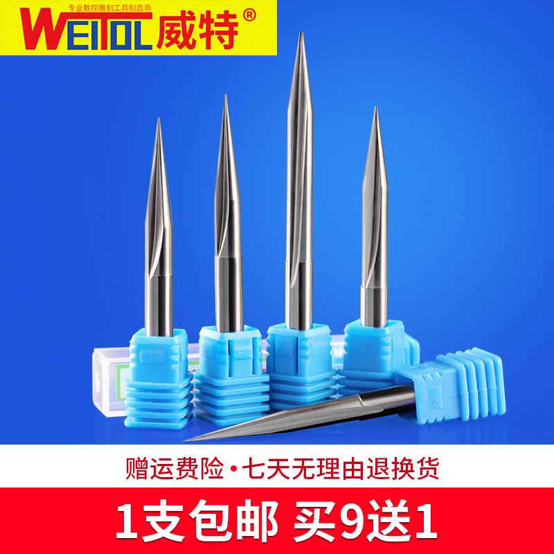 威特钨钢6mm双刃直槽尖刀木工雕刻刀浮雕刀电脑雕刻机刀具木雕刀